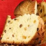 The best Panettone recipe ever!