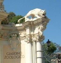 Rome Zoo entrance